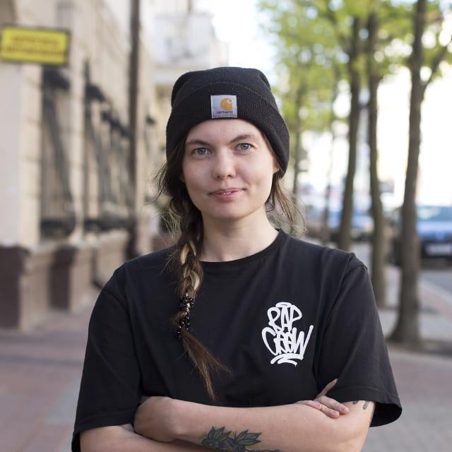 Carolina Poliakova