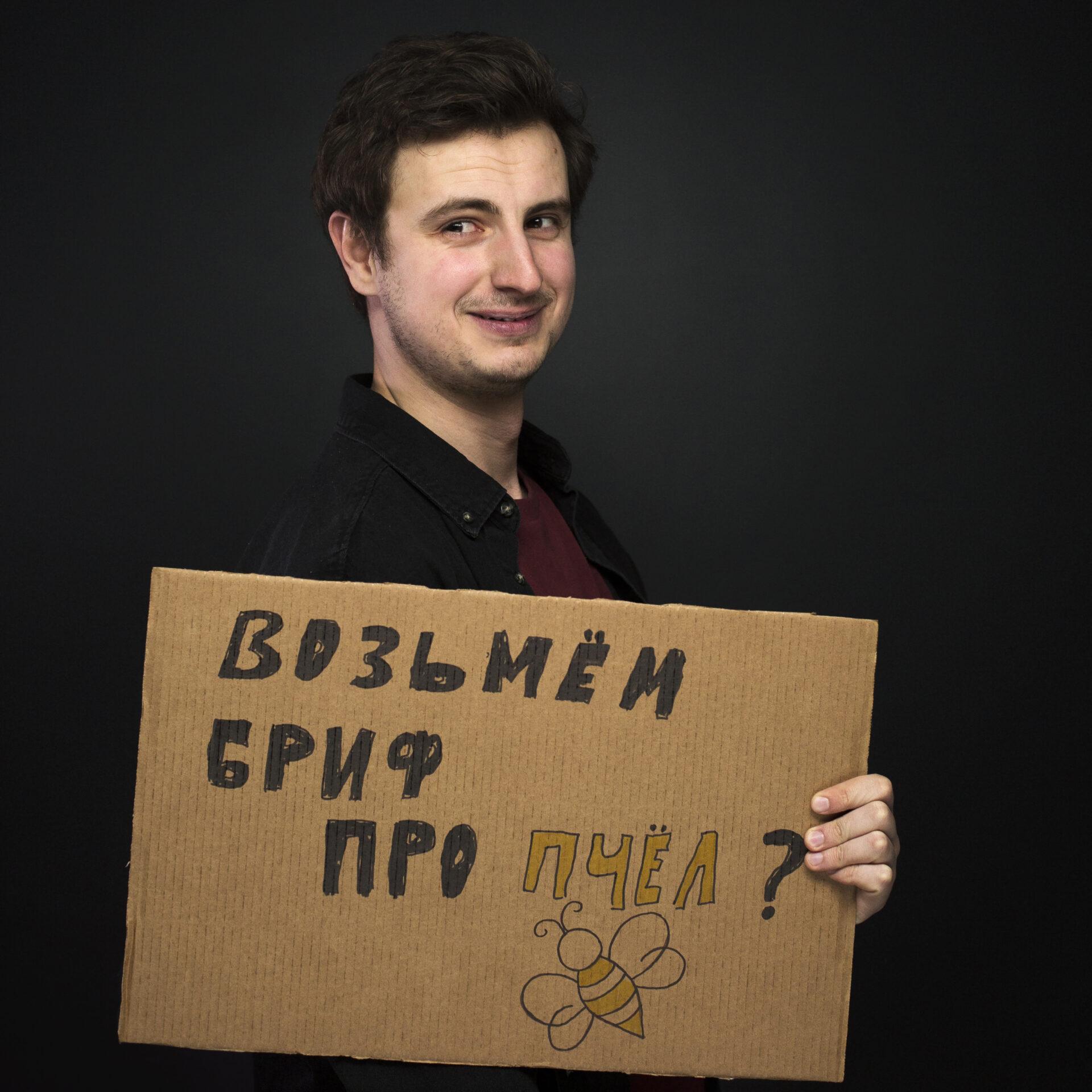 Dima Shparun